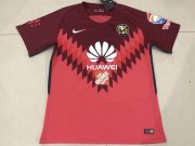 Club America Goalkeeper Soccer Jersey 2017/18 Red