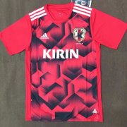 Japan Training Soccer Jersey 2018 World Cup Red