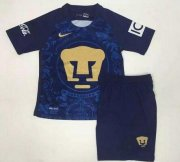 Kids UNAM Away Soccer Kits 16/17 (Shirt+Shorts)