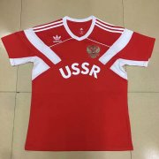 Russia Commemorative Edition Jersey 2018 World Cup