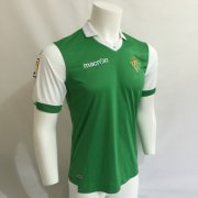 Real Betis Away Green Soccer Jersey 2014-15