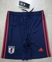 Japan Home Soccer Shorts 2020