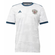 Russia Away Soccer Jersey 2018 World Cup