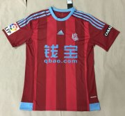 Real Sociedad Away Soccer Jersey 2015-16