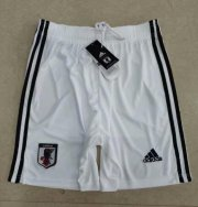 Japan Away White Soccer Shorts 2020/21