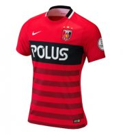 Urawa Red Diamonds Home Soccer Jersey 2016-17
