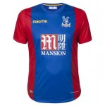 Crystal Palace Home Soccer Jersey 16/17